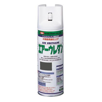 エアーウレタン/アクリルウレタンスプレー(2液タイプ) ミディアムグレーM 315ml