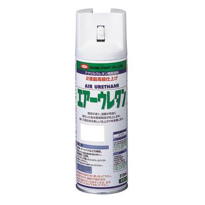 エアーウレタン/アクリルウレタンスプレー(2液タイプ) ツヤ消しクリヤー 315ml