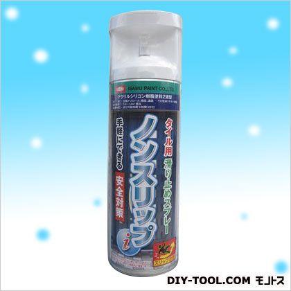 ノンスリップi / 2液内部混合型エアースプレー(磁器タイル用滑り止め塗料)  300ml