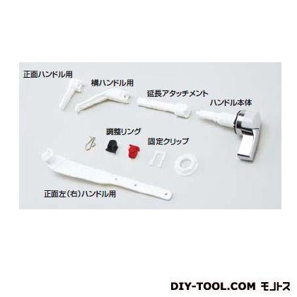 トイレタンク用 マルチ洗浄ハンドル   TF-10A