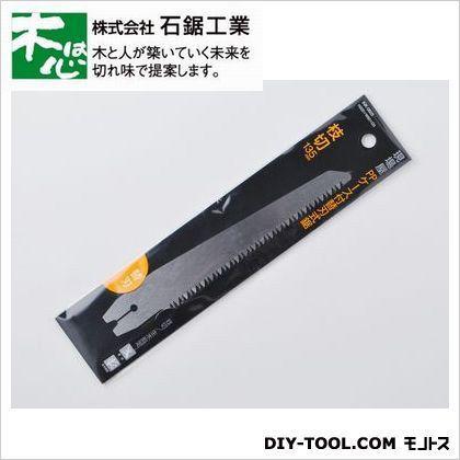 現場屋 ケース付枝切鋸 替刃 135mm (INK-605)