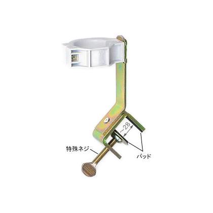 G型ホルダーガードレール用 (JS-FV) 30個