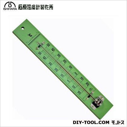 木板25cm温度計  250x42 3