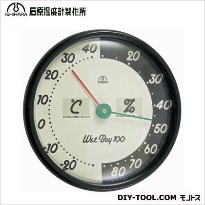石原温度計製作所 100φ丸型温湿計 Wet Boy  34mm 12
