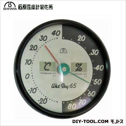 石原温度計製作所 65φ丸型温湿計 Wet Boy  21mm 12C