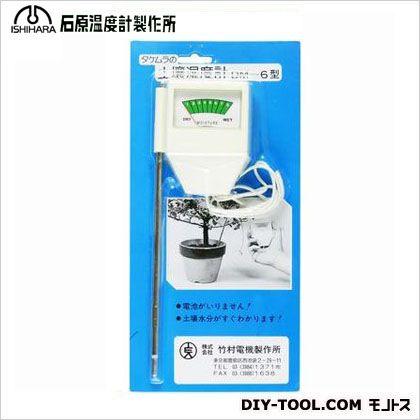 土壌湿度計   DM6