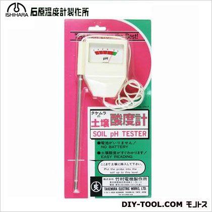 タケムラ 土壌酸度計 (DM7)