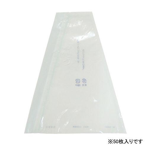 一色本店 ぶどう三角袋(中)ブルー   K-33 50マイイリ