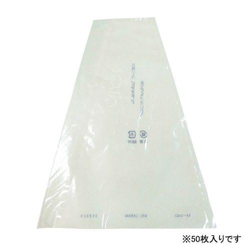 一色本店 ぶどう三角袋(中)透明   K-32 50マイイリ