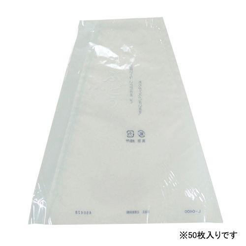一色本店 ぶどう三角袋(大)ブルー   K-31 50マイイリ