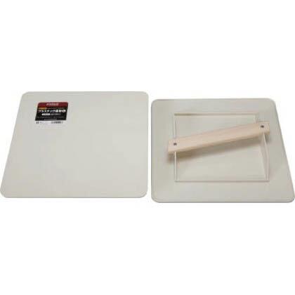 井上工具 プラスチック盛板L   11003