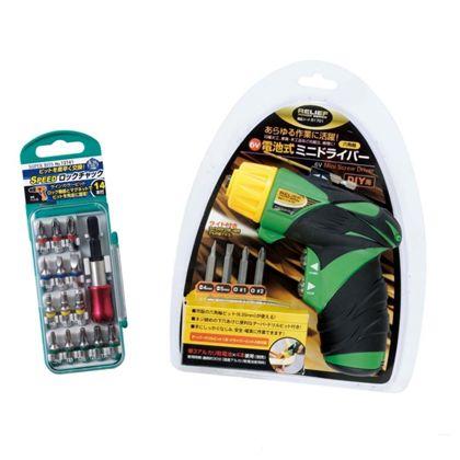リリーフ DC6V 電池式 ミニドライバー 【SPEEDロックチャック付き限定セット】   81701