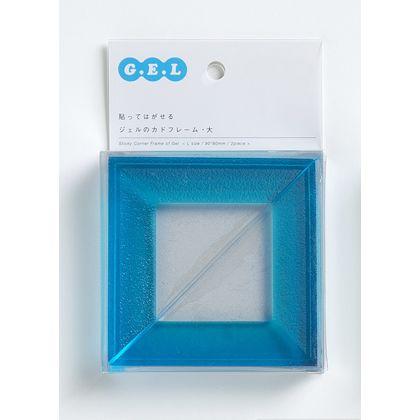 貼ってはがせるジェルのカドフレーム・大 ブルー 幅92×高92×奥15mm  2 枚