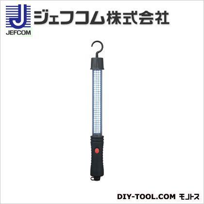 LEDパランドル(充電タイプ) 黒 本体500×60×45mm (PBL-90)