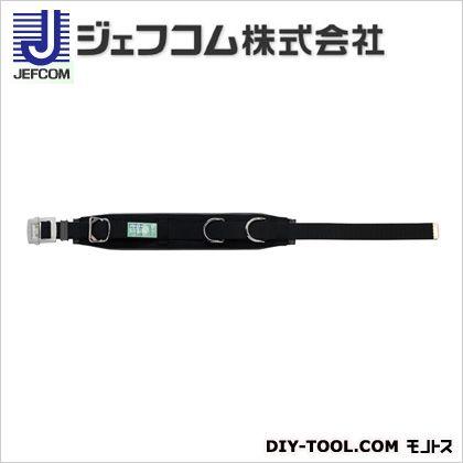 柱上安全帯用ベルト ブラック ●胴ベルト:ナイロンベルト45mm×1100mm DB-96DS-BKS