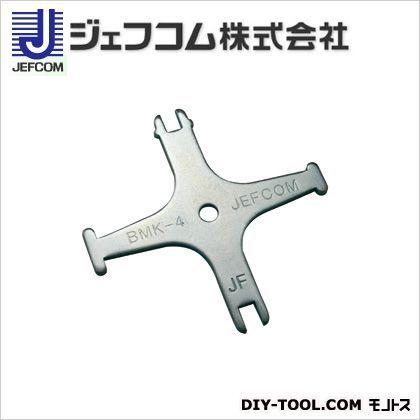 盤用マルチキー(配電盤、分電盤用合鍵)   BMK-4