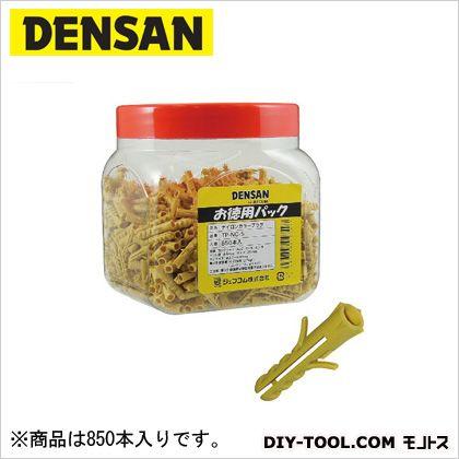 お徳用パック(ナイロンカラープラグ) 黄 25mm (TP-NC-5) 850本