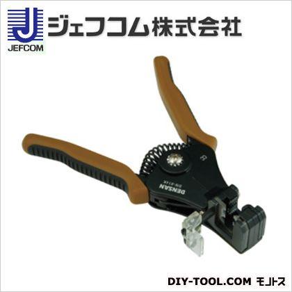 ワイヤーストリッパー  165mm DIV-814K