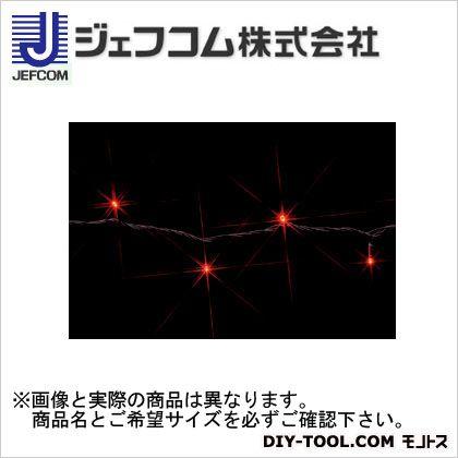 デンサン LEDストリングライト 赤/赤 10m SJ-E05-10RR