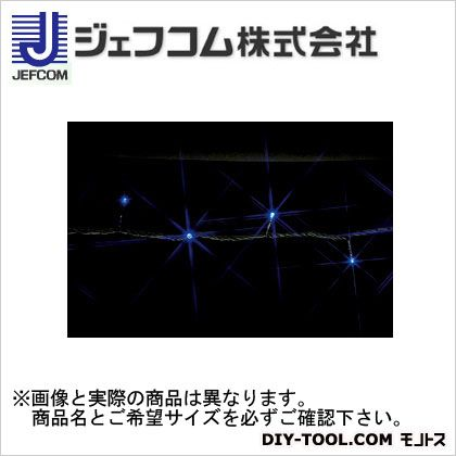 デンサン LEDストリングライト 青/青 10m SJ-E05-10BB