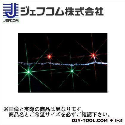 デンサン LEDストリングライト 赤/緑 10m SJ-E05-10RG