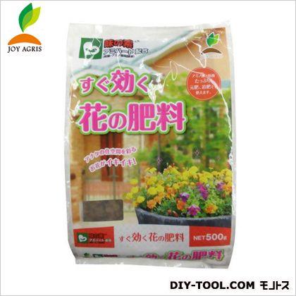 JOYアグリス すぐ効く花の肥料  500g   個