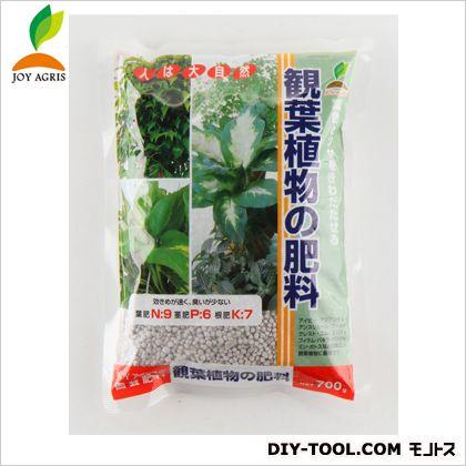 JOYアグリス 観葉植物の肥料  700g   個
