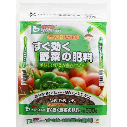 ジョイアグリス すぐ効く野菜の肥料  500g
