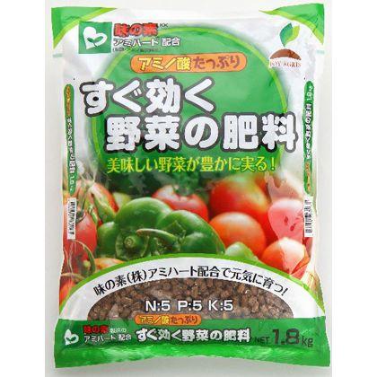 ジョイアグリス すぐ効く野菜の肥料  1.8kg