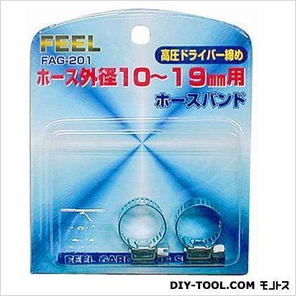 FELL ホースバンド高圧ドライバー締め  10?19mm FAG-201