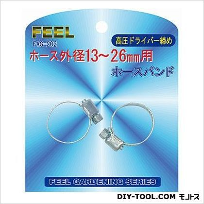 FELL ホースバンド高圧ドライバー締め  13?26mm FAG-202