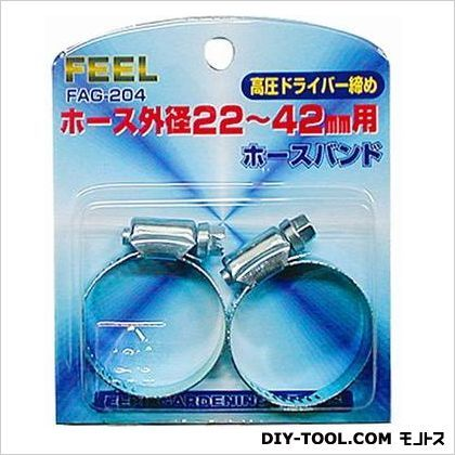 FELL ホースバンド高圧ドライバー締め  22?42mm FAG-204