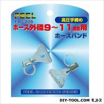 FELL ホースバンド高圧手締め  9?11mm FSG-205