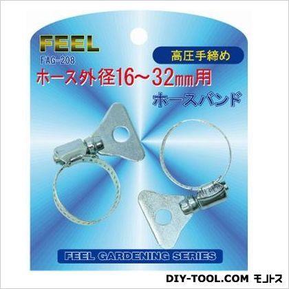 FELL ホースバンド高圧手締め  16?32mm FAG-208