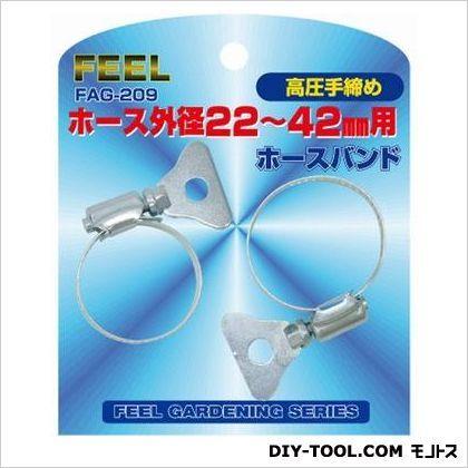 FELL ホースバンド高圧手締め  22?42mm FAG-209