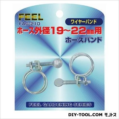 FELL ホースバンド ワイヤーバンド式 低圧手締め  19?22mm FAG-210