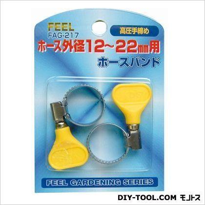 FELL ホースバンド高圧手締め  12?22mm FAG-217