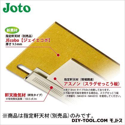 Jecobo(ジェイエコボ)  303×910×9.5mm (FV-N08J09-AW03)