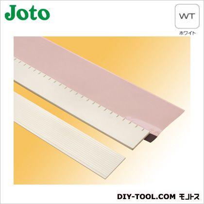 樹脂製ドア枠 化粧下枠 ホワイト 化粧下枠:200×3×1,660mm、下地材:200×12×1,700mm、防水シート:245×0.2×1,700mm SP-2017W-WT