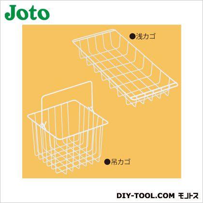 JOTO 収納庫 ホワイト 吊カゴ235×235×175mm浅カゴ205×516×63mm SPF-KS