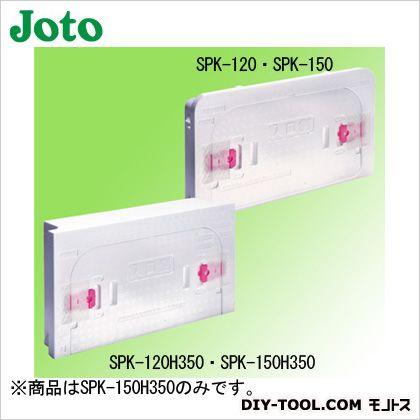 キソ点検口 ホワイト 150×373×652mm SPK-150H350