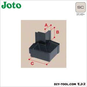 防鼠付水切り 出隅(アルミ製) ステンカラー A:30mmB:35mmC:58.5mm (WKA-2201-SC) 30個