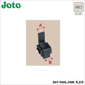 防鼠付水切り 中間ジョイナー ステンカラー A:19mmB:19mm WKA-2813JC-SC