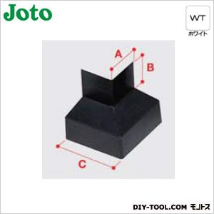 水切り 出隅(鋼板製) ホワイト A:45mmB:34mmC:85mm (WSF-40SD-WT) 5個