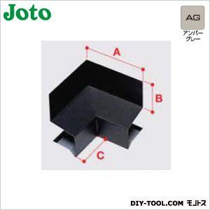 水切り 入隅(鋼板製) アンバーグレー A:100mmB:34mmC:45mm WSF-55SI-AG 5 個
