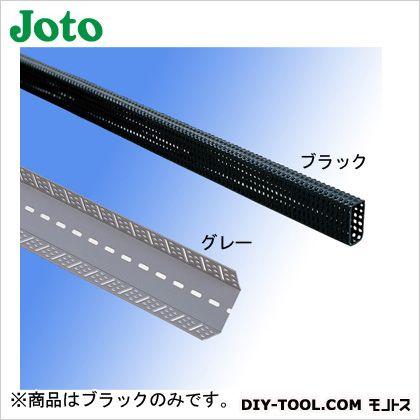 通気スペーサー ブラック 1820mm JVK-1840 30 本