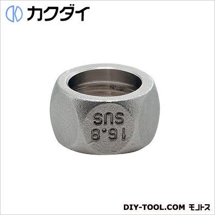 カクダイ フレキパイプ用フクロナット(ナットのみ)//16.8用   794-329-13