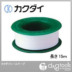 シールテープ 13mm×15m (7971)