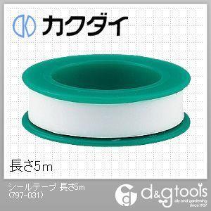 シールテープ  8mm×5m 797-031
