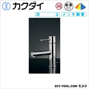 シングルレバー混合栓   183-140